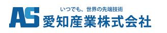 aichi-sangyo.jpg